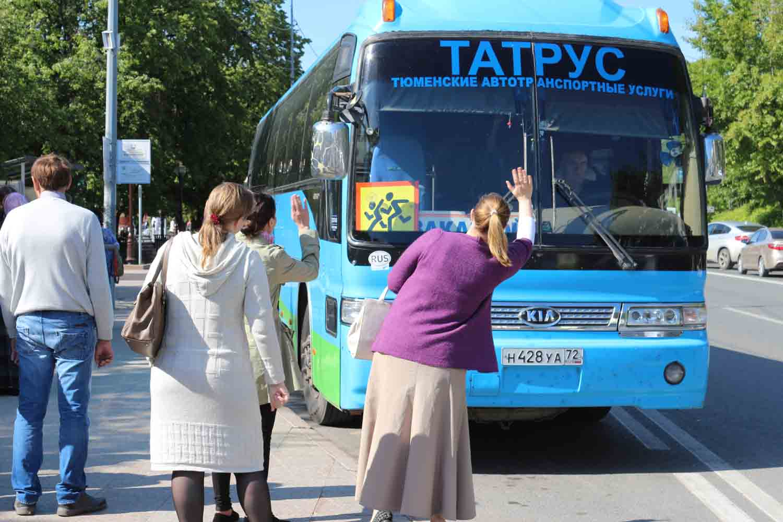 Автовокзал Тюмень расписание автобусов телефон адрес