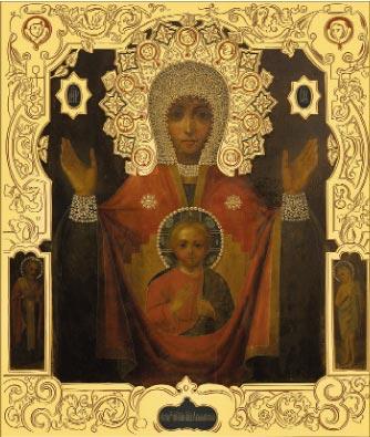 Святителю отче наш Иоанне, моли Бога о нас. Обсуждение на LiveInternet - Российский Сервис Онлайн-Дневников
